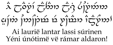 1200px-quenya_example-svg